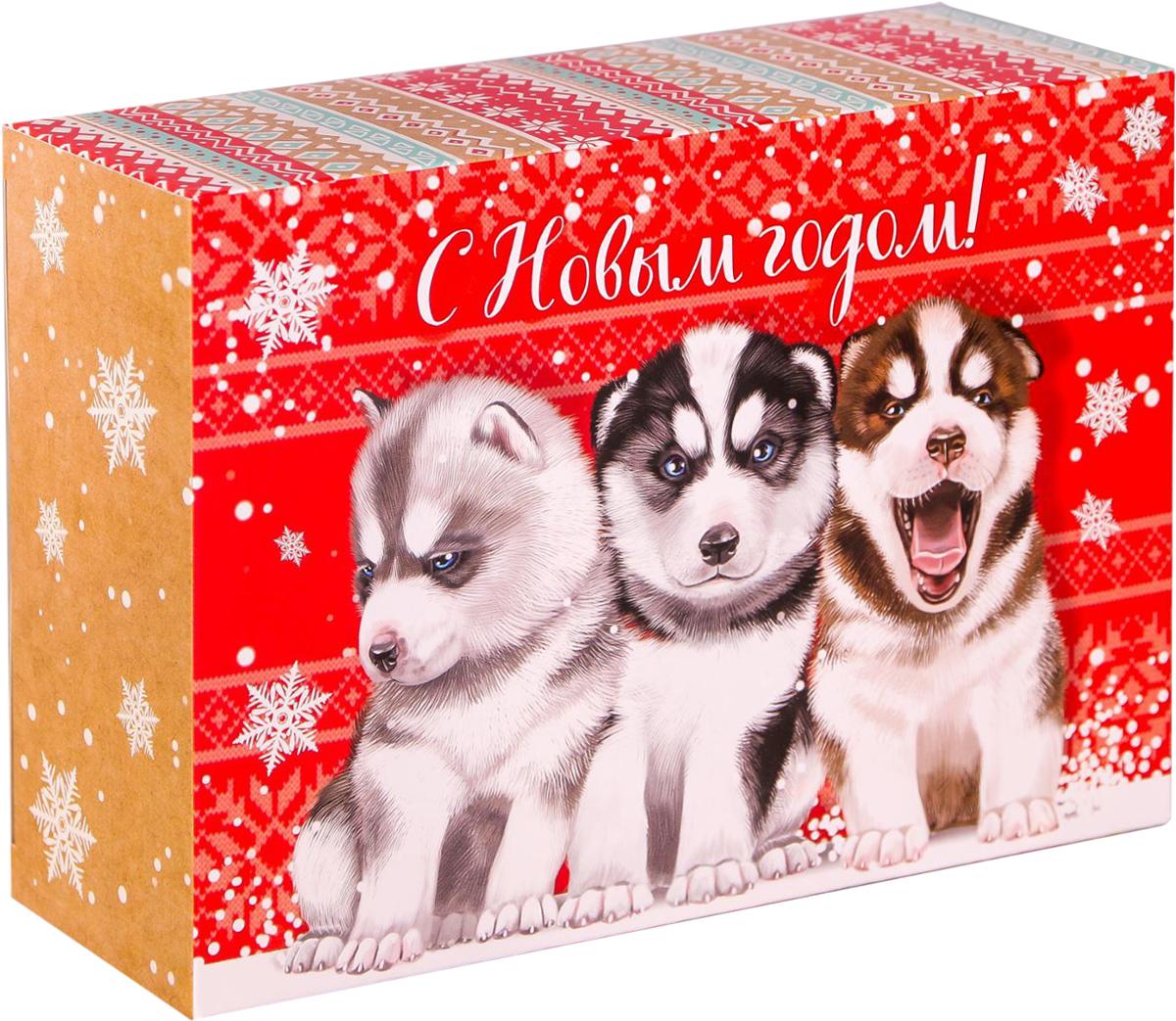 Коробка складная Дарите счастье Новогодние щенки, 16 х 23 х 7,5 см2450828Любой подарок начинается с упаковки. Что может быть трогательнее и волшебнее, чем ритуал разворачивания полученного презента. И именно оригинальная, со вкусом выбранная упаковка выделит ваш подарок из массы других. Она продемонстрирует самые теплые чувства к виновнику торжества и создаст сказочную атмосферу праздника.
