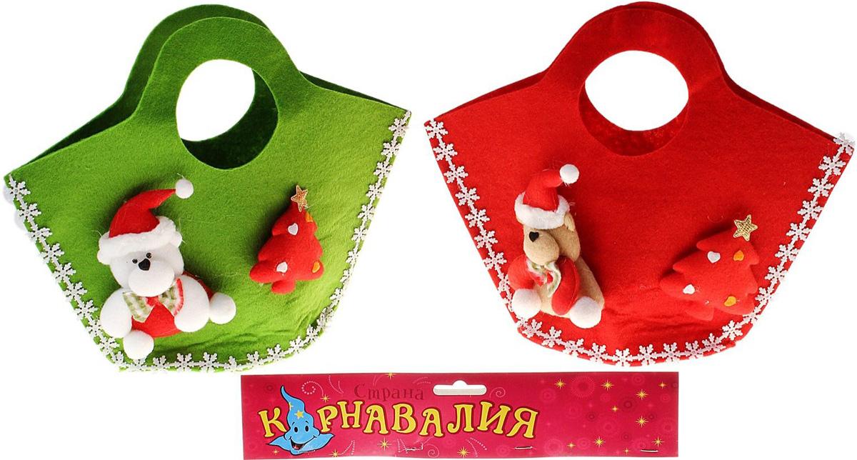 Сумка подарочная Страна Карнавалия Мишка с елочкой, цвет: красный, 26 х 8 х 23 см322536Подарочная сумочка Страна Карнавалия Мишка с елочкой с тематической аппликацией станет эффектным оформлением вашего гостинца в новогоднюю ночь. В нее можно положить что угодно: конфеты, игрушки, любые приятные мелочи. Она сделает ваш презент особенным и сама будет запоминающимся подарком. А для маленьких принцесс превратится в стильный аксессуар, в котором они смогут хранить свои маленькие сокровища.