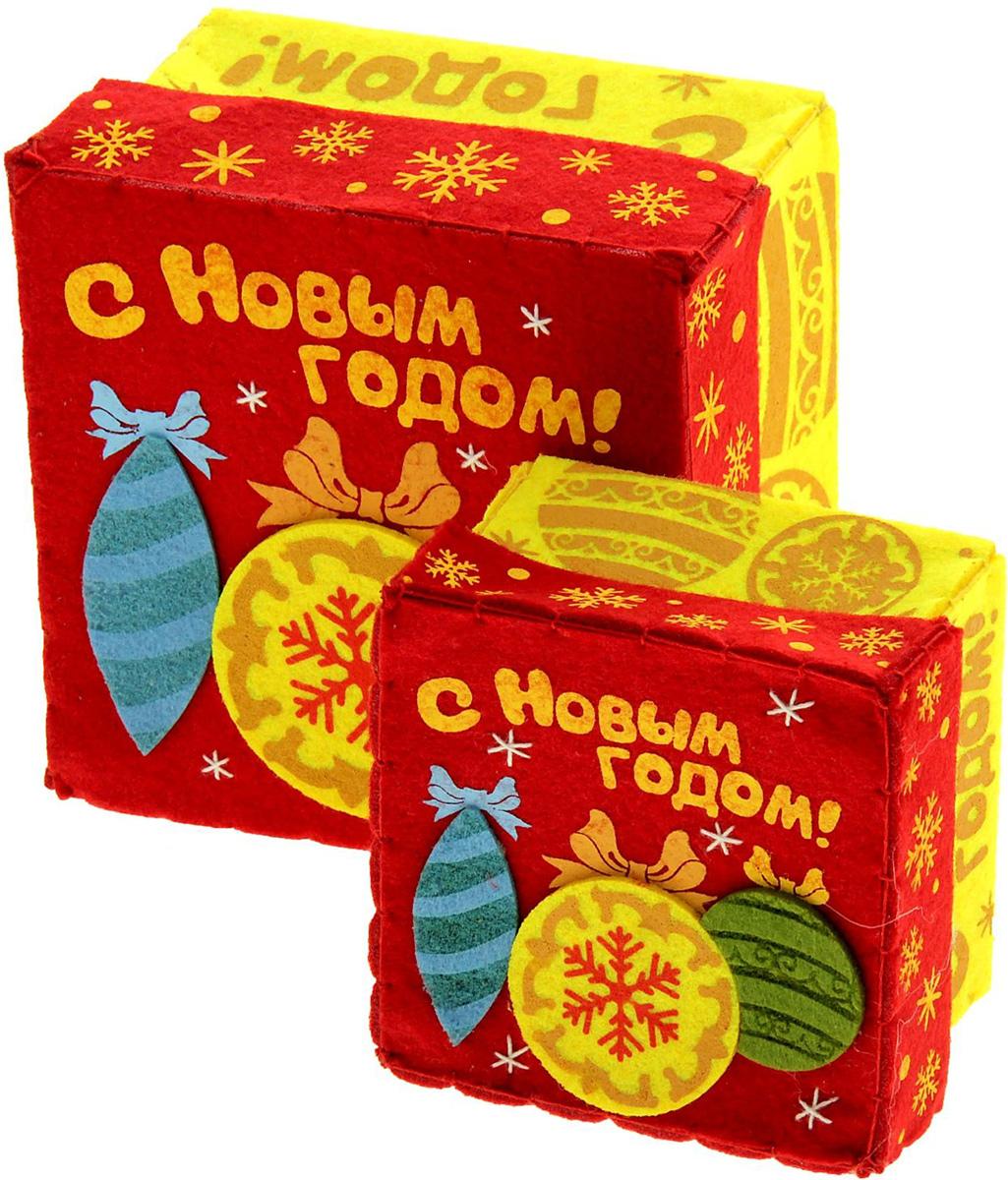 Набор подарочных коробок Sima-land Новогодние шарики, 16,1 х 16,1 см699703Набор подарочных коробок Sima-land - это наилучшее решение, если вы хотите порадовать ваших близких и создать праздничное настроение, ведь подарок, преподнесенный в оригинальной упаковке, всегда будет самым эффектным и запоминающимся. Сделанная своими руками оригинальная упаковка выделит презент из массы других, расскажет о ваших теплых чувствах, наполнит праздник сказочной атмосферой. Следуйте инструкции, и вы легко создадите яркую, привлекающую внимание коробочку.
