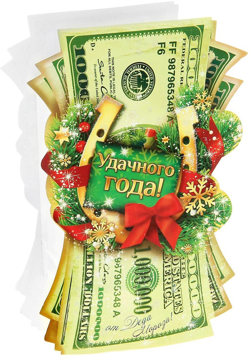 Пакет-открытка Sima-land Удачного Года купюры открытка прорастайка sima land желаю крепкого здоровья