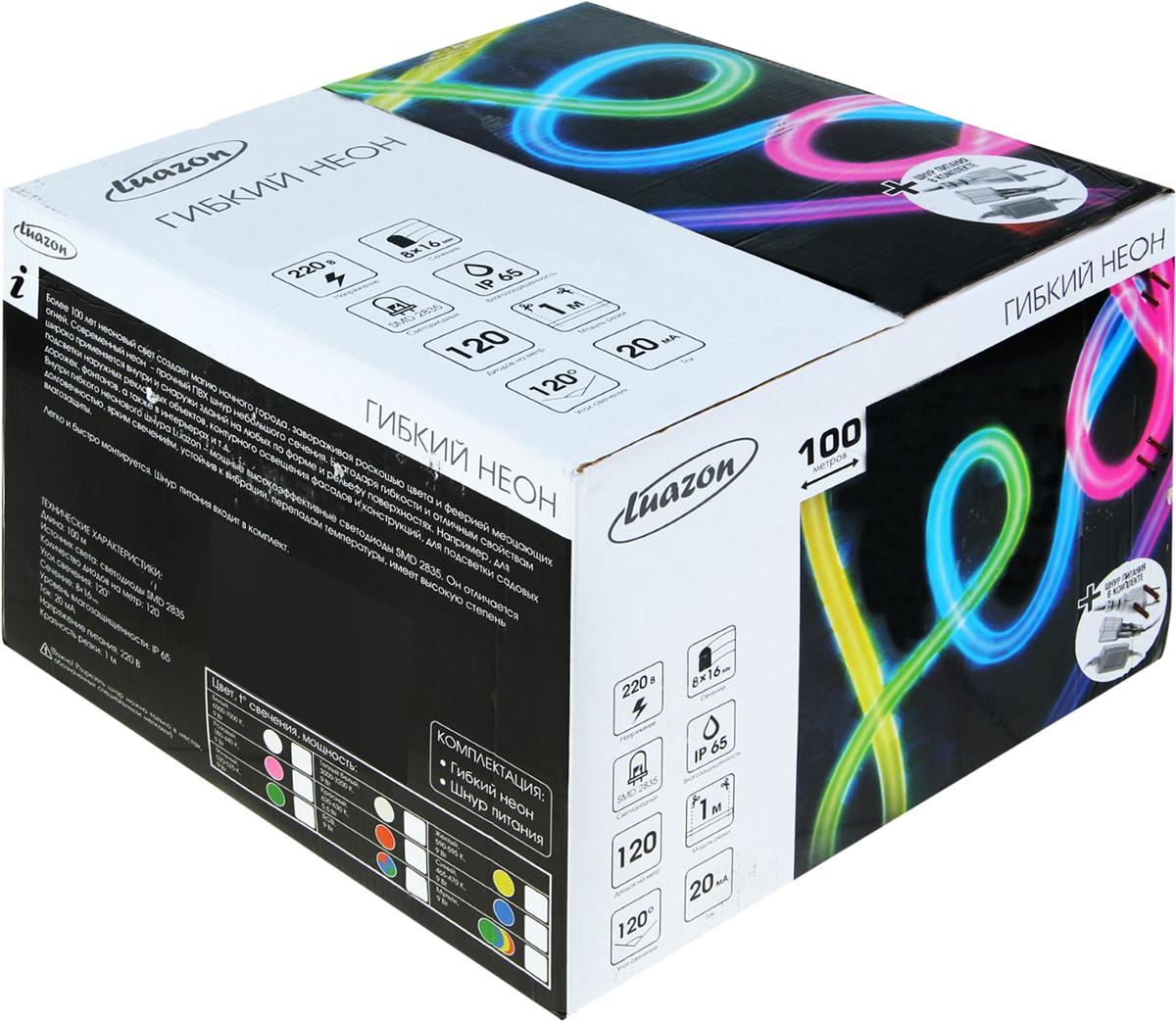 Гирлянда светодиодная  Luazon , 120 ламп, 220 V, цвет: розовый, 0,8 см х 1,6 см х 100 м. 1431273 -  Гирлянды и светильники