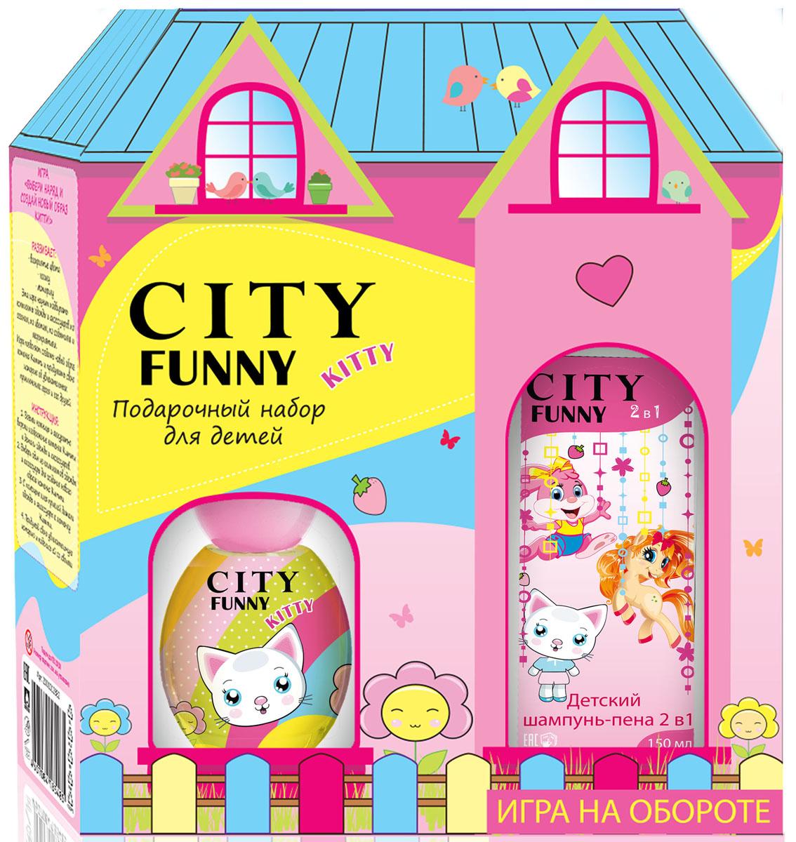 City Parfum Парфюмированный набор: City Funny Kitty Душистая вода, 30 мл + Шампунь-пена 2в1 City Funny, 150 мл2001012882В Подарочный набор входит: Очаровательный City Funny Kitty - это ласковое и милое чудо с добрыми, по-детски искренними глазами, которое подарит сладкие минуты счастья и радости с сахарными нотками сочной клубники + шампунь-пена 2в1 City Funny 150 мл Устоять невозможно!Краткий гид по парфюмерии: виды, ноты, ароматы, советы по выбору. Статья OZON Гид