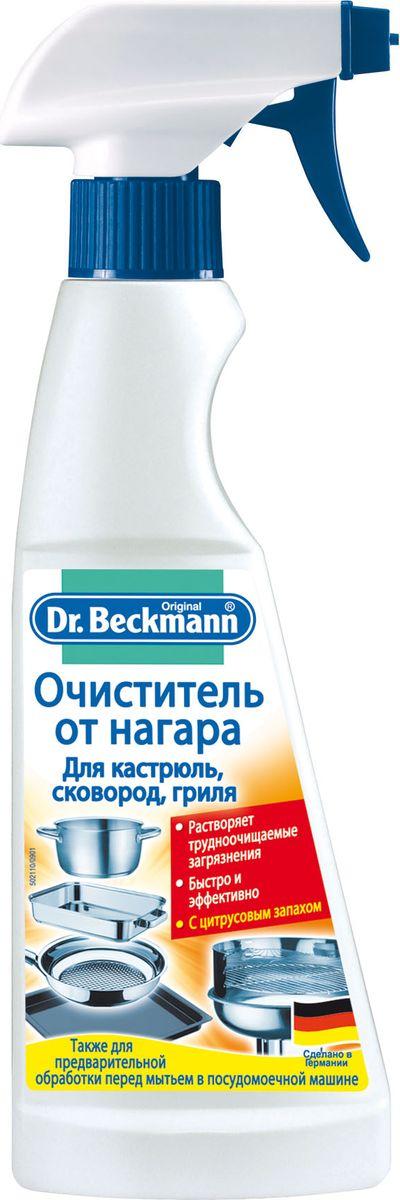 Очиститель от нагара Dr. Beckmann, для кастрюль, сковород, гриля, 375 мл46975Ваши сковородки и кастрюли будут сиять как новые. Очиститель от нагара Dr. Beckmann растворяет даже пригоревшую грязь, при этом щадит материал изделия. Работает быстро и эффективно. Не влияет на пищевые продукты, не создает опасных и зловонных испарений. Обладает приятным лимонным ароматом.Товар сертифицирован.