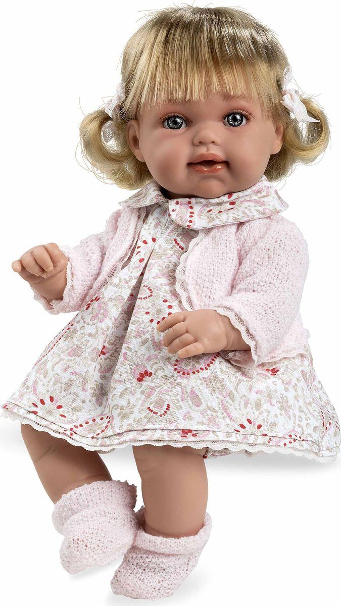 Arias Кукла Elegance с соской Т11085 - Куклы и аксессуары