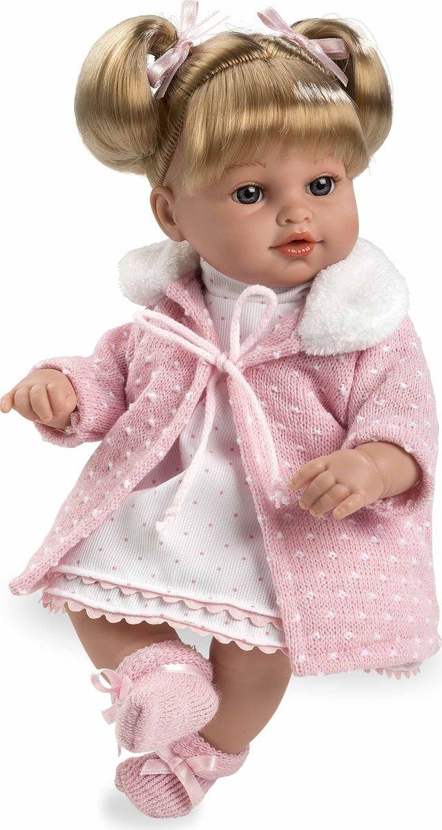 Arias Кукла Elegance с соской цвет розовый - Куклы и аксессуары