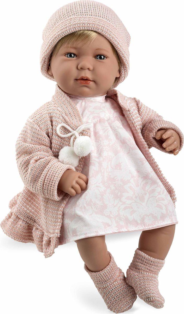 Arias Кукла Elegance в одежде цвет: розовый куклы реборн недорого в москве на ярмарке мастеров