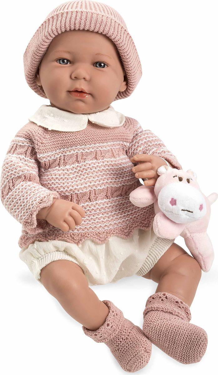 Arias Пупс Elegance Т11118 - Куклы и аксессуары