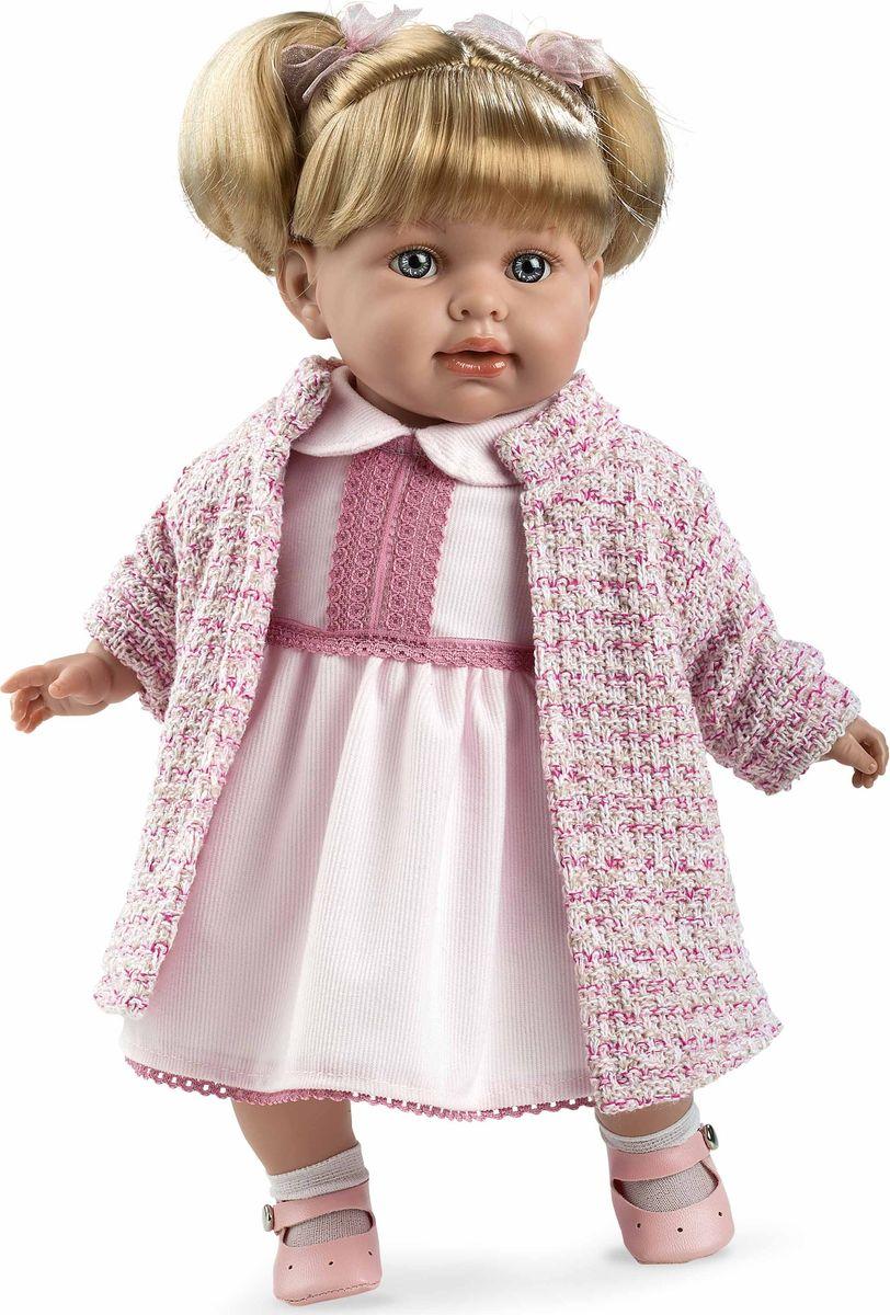 Arias Кукла Elegance с соской цвет одежды розовый - Куклы и аксессуары