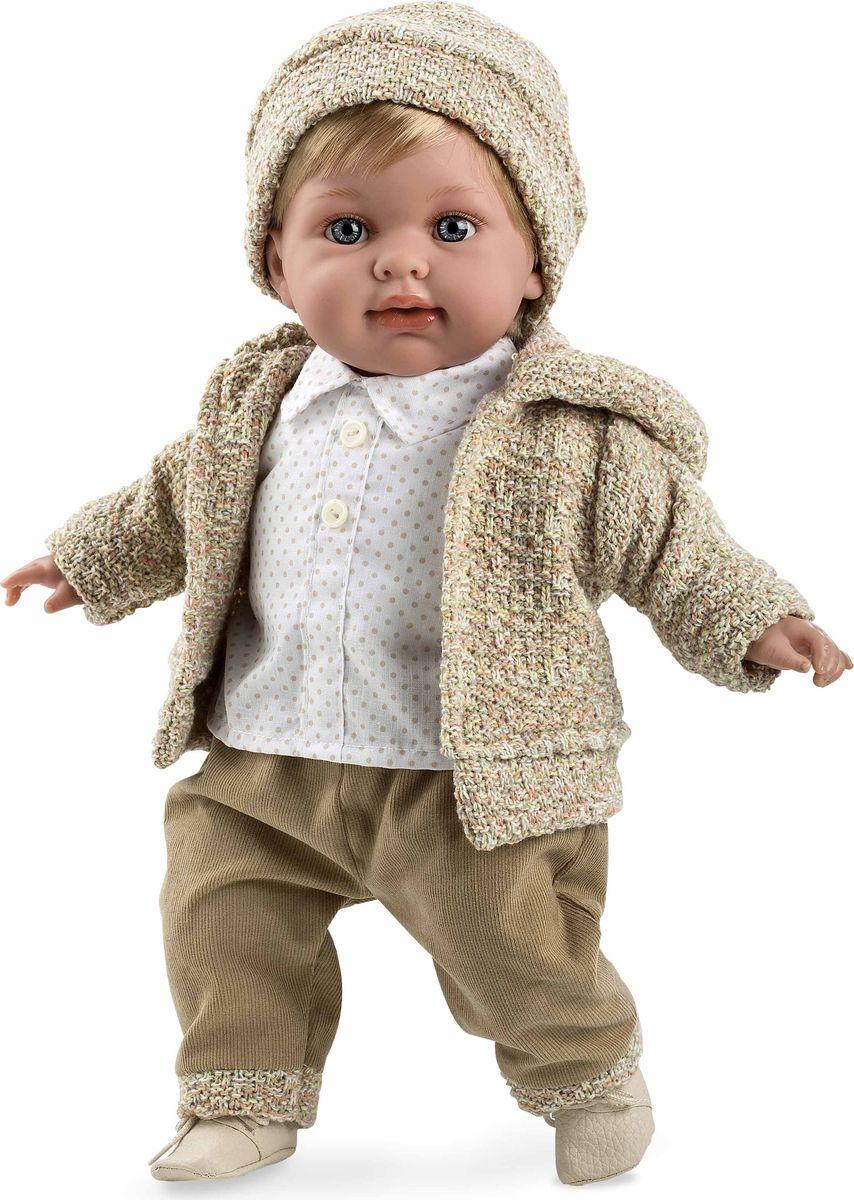 Arias Кукла Мальчик Elegance с соской цвет одежды бежевый - Куклы и аксессуары