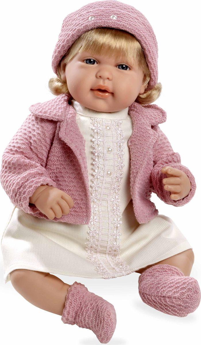 Arias Кукла Elegance цвет одежды розовый Т11135 кукла yako m6579 6