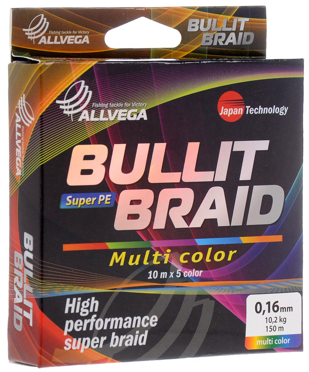 Леска плетеная Allvega Bullit Braid, цвет: мультиколор, 150 м, 0,16 мм, 10,2 кг25838Леска Allvega Bullit Braid с гладкой поверхностью и одинаковым сечением по всей длине обладает высокой износостойкостью. Благодаря микроволокнам полиэтилена (Super PE) леска имеет очень плотное плетение и не впитывает воду. Леску Allvega Bullit Braid можно применять в любых типах водоемов. Особенности:повышенная износостойкость;высокая чувствительность - коэффициент растяжения близок к нулю;отсутствует память; идеально гладкая поверхность позволяет увеличить дальность забросов; высокая прочность шнура на узлах.