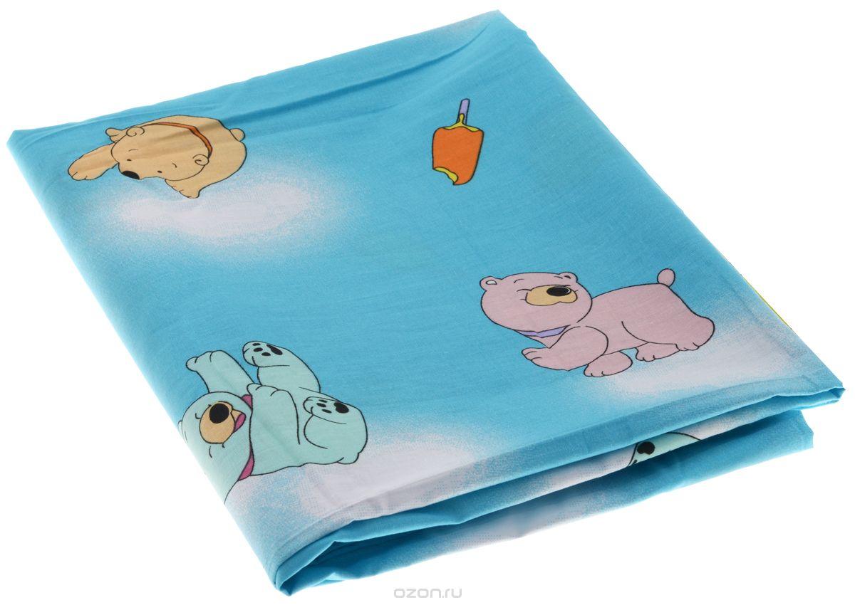 Пододеяльник детский Фея Мишки, цвет: голубой, 110 см х 140 см0001054-1Детский пододеяльник Фея Мишки, идеально подойдет для одеяла вашего малыша. Изготовленный из натурального 100% хлопка, он необычайно мягкий и приятный на ощупь, позволяет коже дышать. Натуральный материал не раздражает даже самую нежную и чувствительную кожу ребенка, обеспечивая ему наибольший комфорт. Приятный рисунок пододеяльника, несомненно, понравится малышу и привлечет его внимание. Под одеялом с таким пододеяльником ваша кроха будет спать здоровым и крепким сном. УВАЖАЕМЫЕ КЛИЕНТЫ! Обращаем ваше внимание на возможные изменения в дизайне, связанные с ассортиментом продукции: рисунок может отличаться от представленного на изображении.