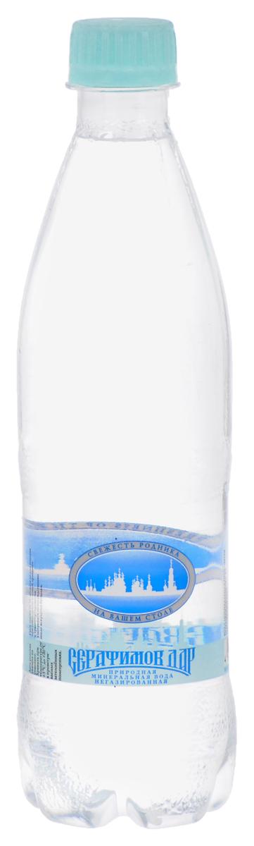 Серафимов Дар вода минеральная, 0,5 л ritter sport яркая коллекция набор мини шоколада 7 вкусов 1400 г