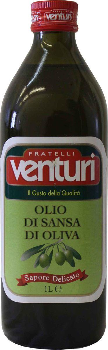 Venturi оливковое масло Санса Помас, 1 л041Это смесь рафинированного оливкового масла из жмыха (95%) с небольшим добавлением оливкового масла Экстра Вёрджин (5%). Легкое, не имеет запаха. Идеально для приготовления хлеба, пирогов и пиццы.