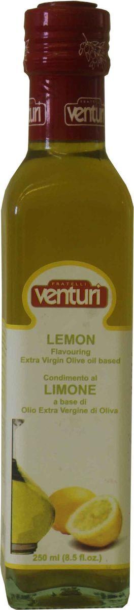 Venturi оливковое масло экстра верджин с ароматом лимона, 250 мл207Оливковое масло первого холодного отжима, с добавлением лимонаМасла для здорового питания: мнение диетолога. Статья OZON Гид