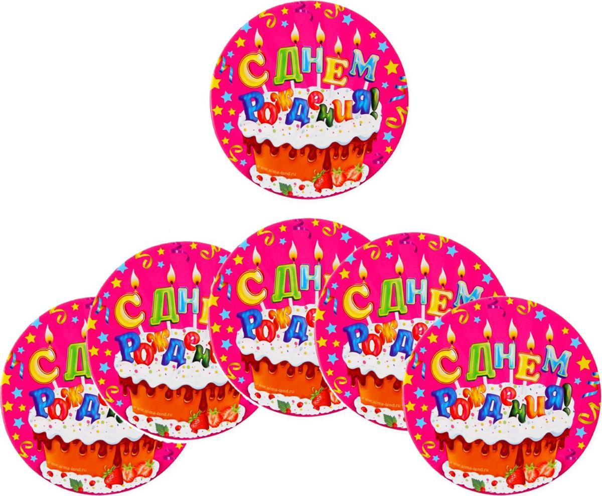 Страна Карнавалия Подставка для стакана С днем рождения тортик 10 х 10 см 6 шт 1029354