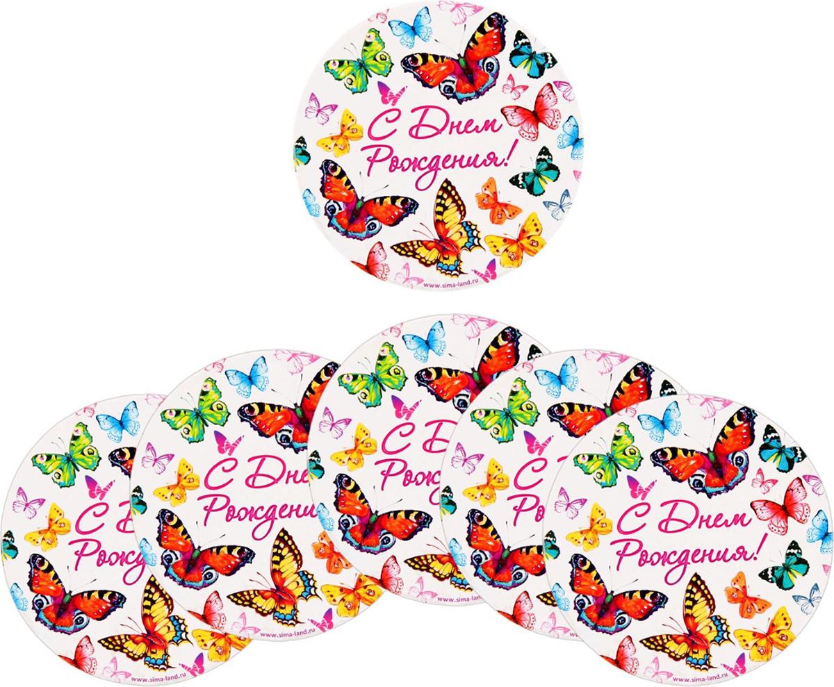 Страна Карнавалия Подставка для стакана С днем рождения Бабочки 6 шт 10 см страна карнавалия шар воздушный с днем рождения корона 5 шт