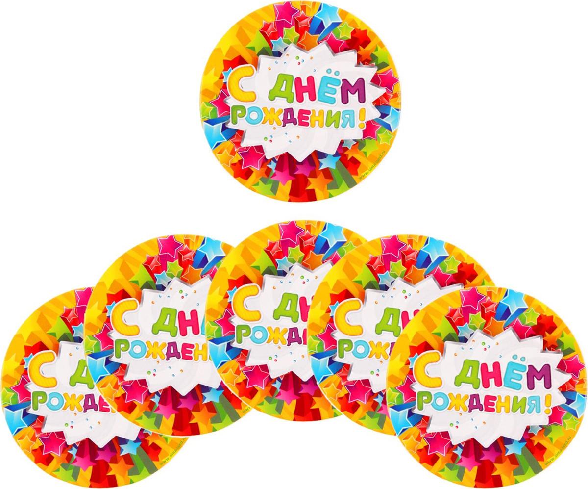Страна Карнавалия Подставка для стакана С днем рождения звезды набор 6шт размер 10 х 10 см 1029362