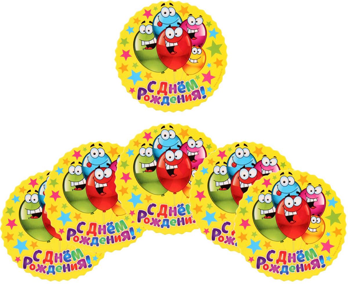 Страна Карнавалия Подставка для стакана С днем рождения веселые шары набор 6шт размер 10 х 10 см 1029368