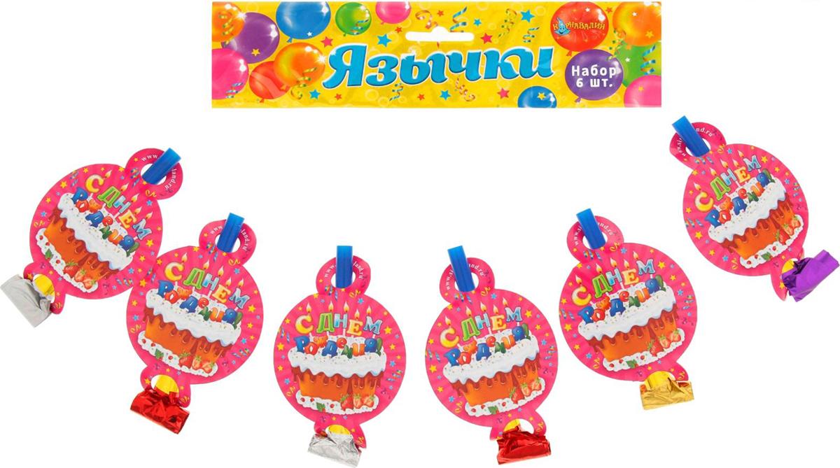 Страна Карнавалия Язычок кругляш С днем рождения тортик конфетти 6 шт 7 см 1030717