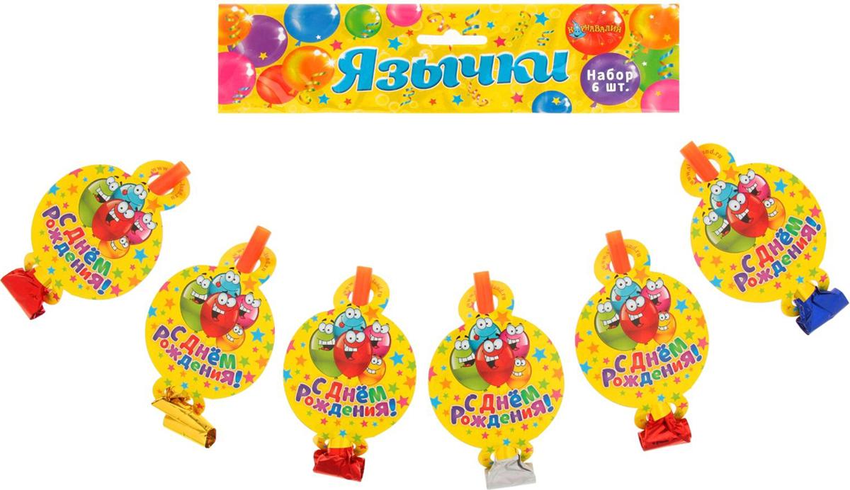Страна Карнавалия Язычок кругляш С днем рождения веселые шарики 6 шт 7 см 1030724
