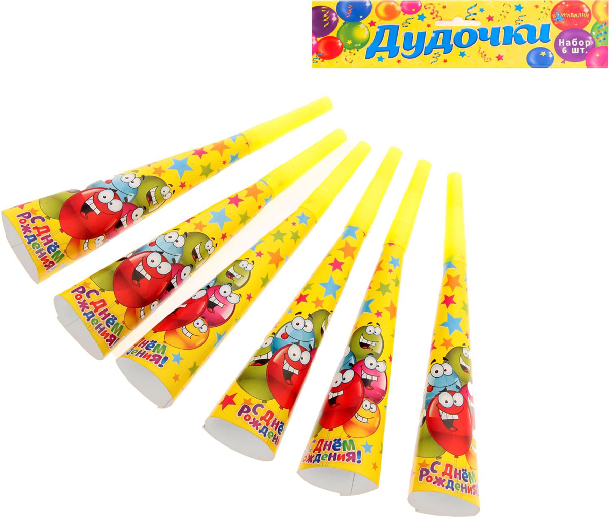 Страна Карнавалия Дудка-гудок С днем рождения Веселые шарики 6 шт 21 см 1030735 -  Аксессуары для детского праздника