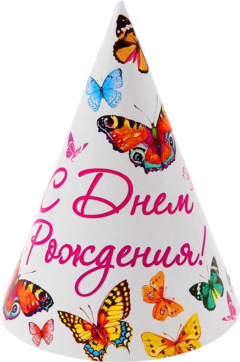 Страна Карнавалия Колпак бумажный С днем рождения бабочки 6 шт страна карнавалия шар воздушный с днем рождения корона 5 шт