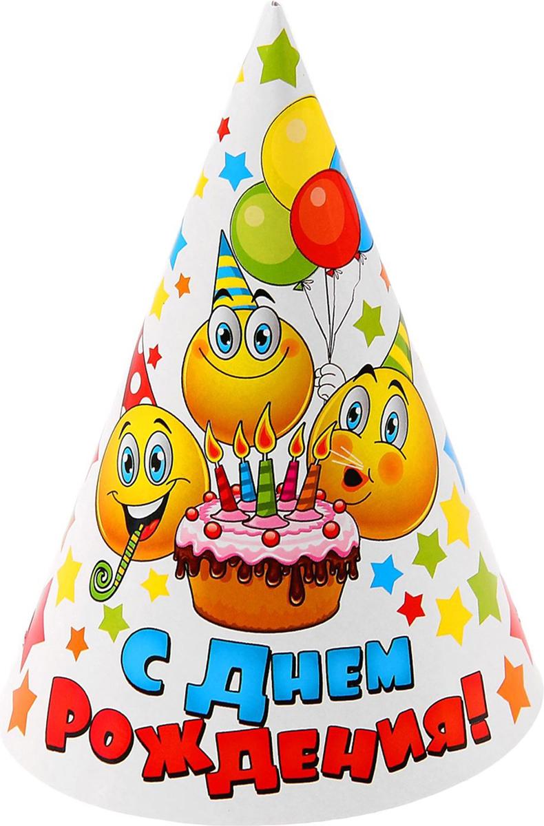 Страна Карнавалия Колпак бумажный С Днем Рождения смайлы и звезды 6 шт 1033801 -  Колпаки и шляпы