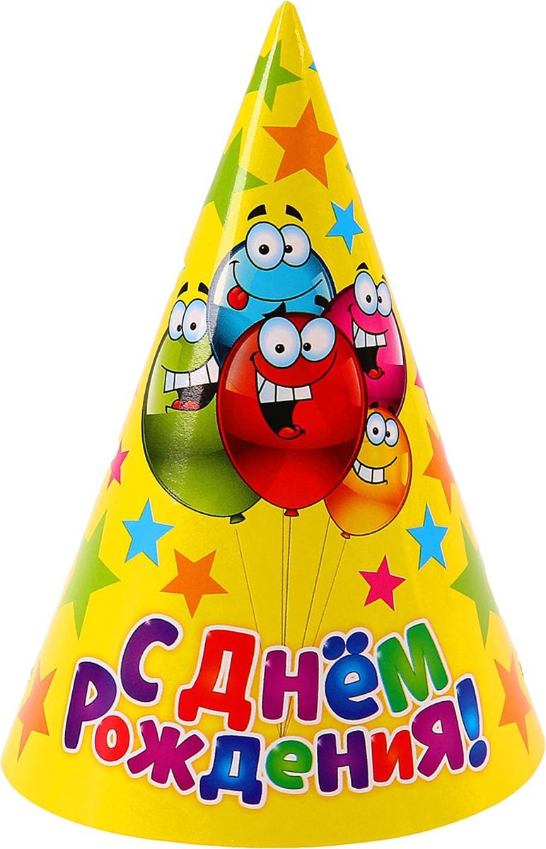 Страна Карнавалия Колпак бумажный С Днем Рождения шарики и звезды 6 шт 1033802 -  Колпаки и шляпы