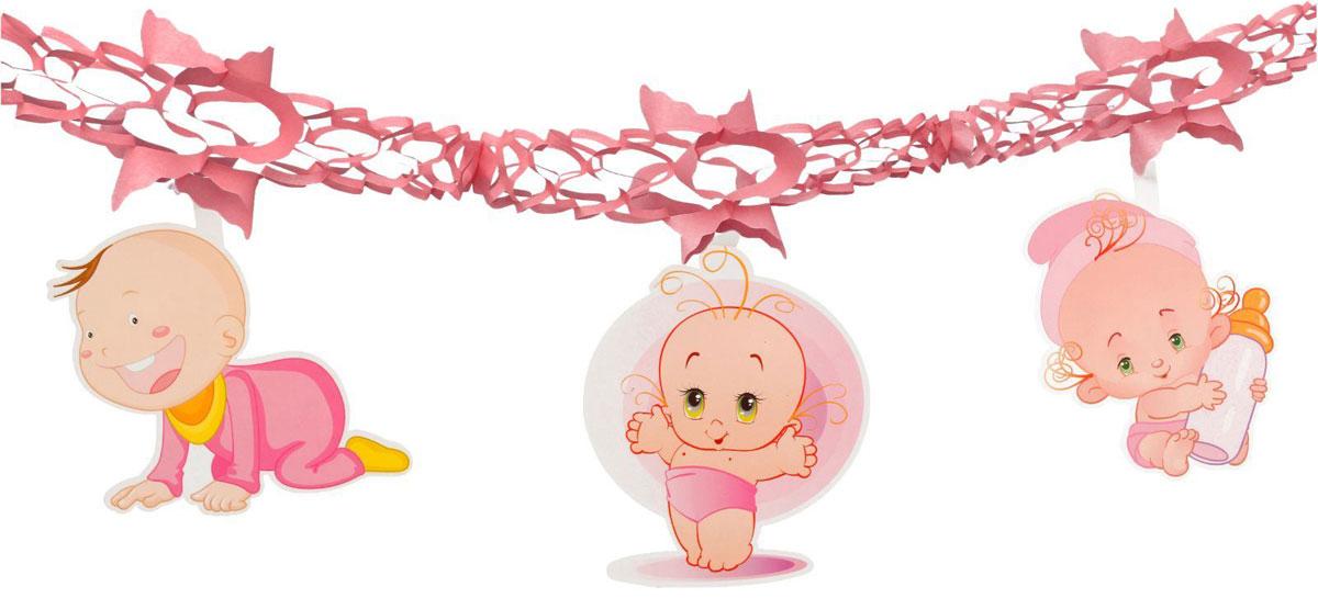 Страна Карнавалия Гирлянда Детки цвет розовый 1037239