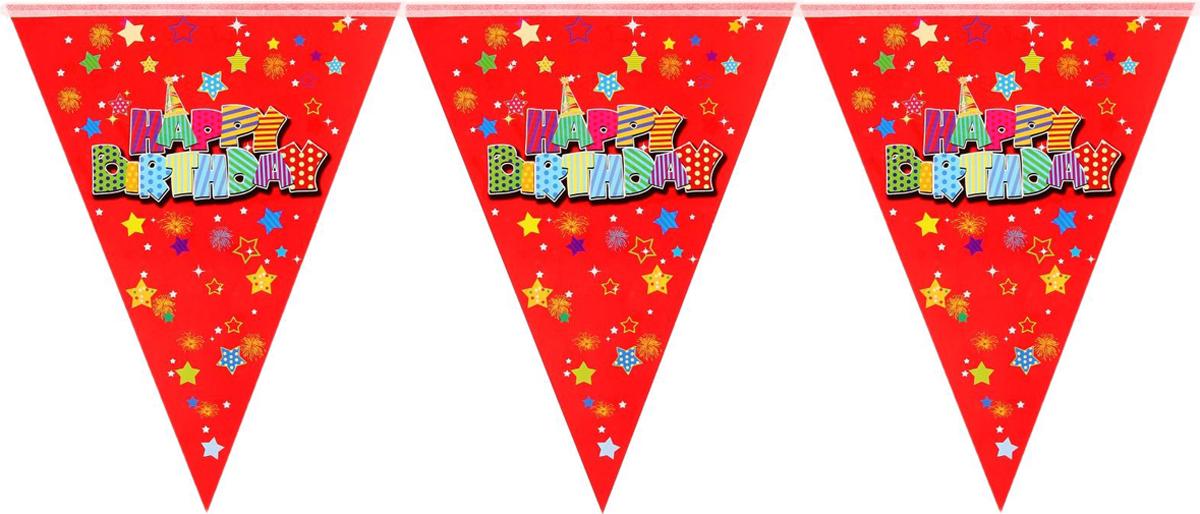 Страна Карнавалия Растяжка С днем рождения на 10 флажков 1041249 -  Гирлянды и подвески