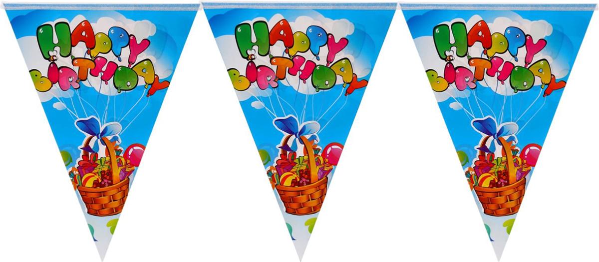 Страна Карнавалия Растяжка С днем рождения на 10 флажков 1041253 -  Гирлянды и подвески