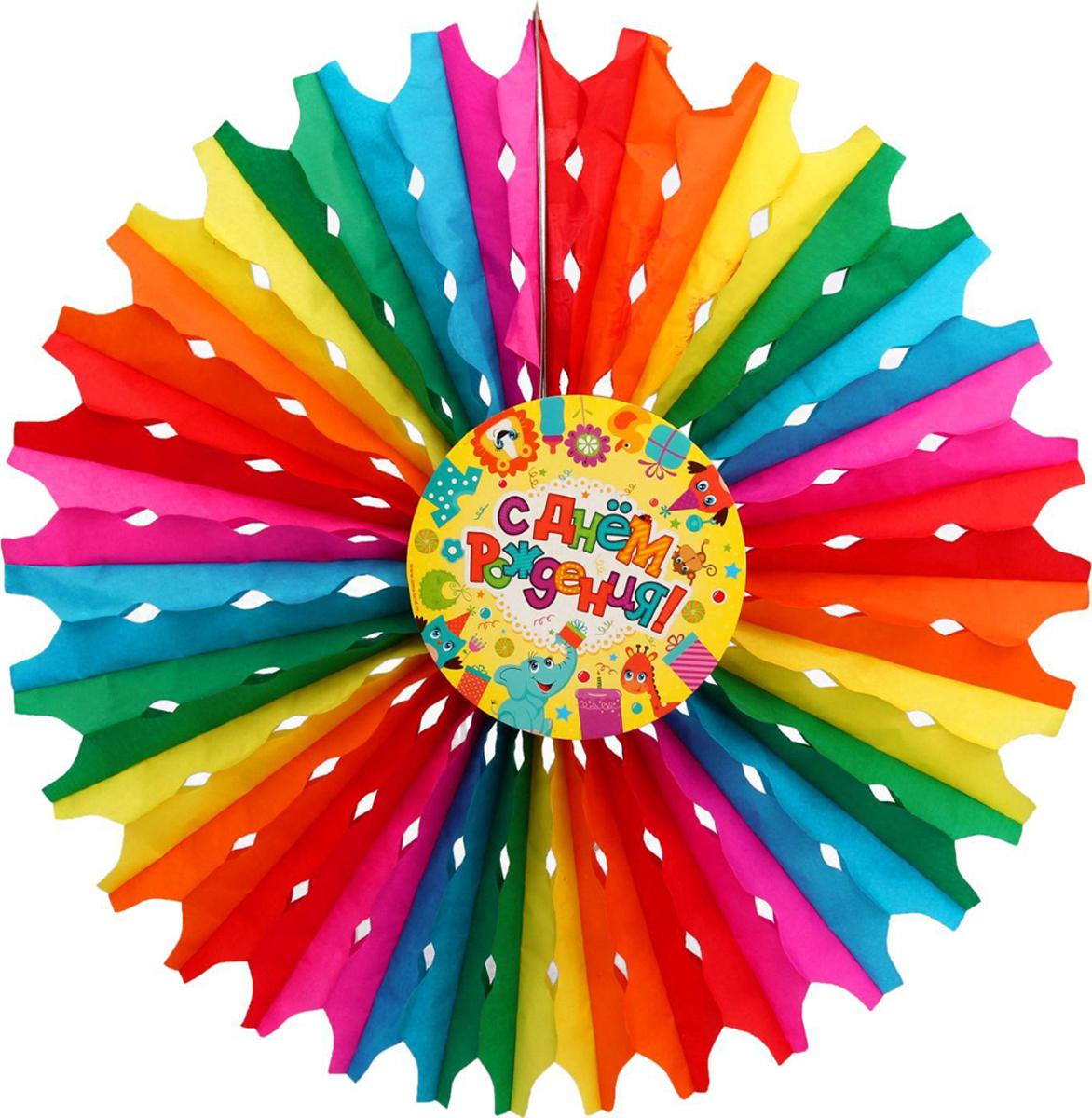 Страна Карнавалия Изделие из бумаги декор С днем рождения веселые звери 50 см 1041375