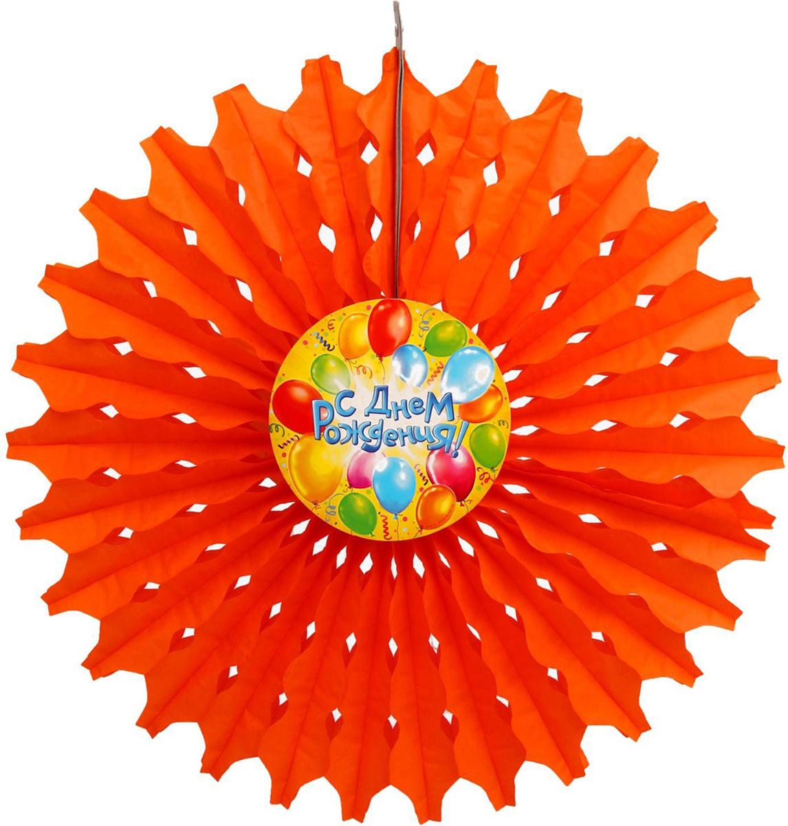 Страна Карнавалия Изделие из бумаги декор С днем рождения шарики и конфетти 50 см 1041382