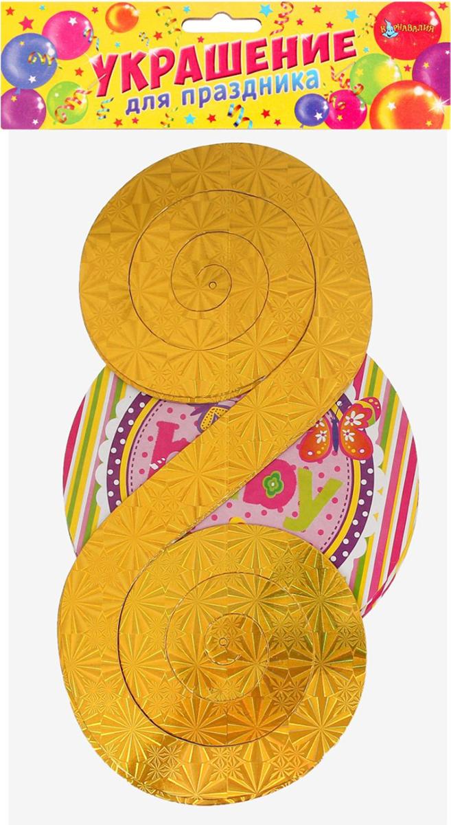 Страна Карнавалия Спираль серпантин Детский праздник для девочки набор 4 шт 1053277 Страна Карнавалия