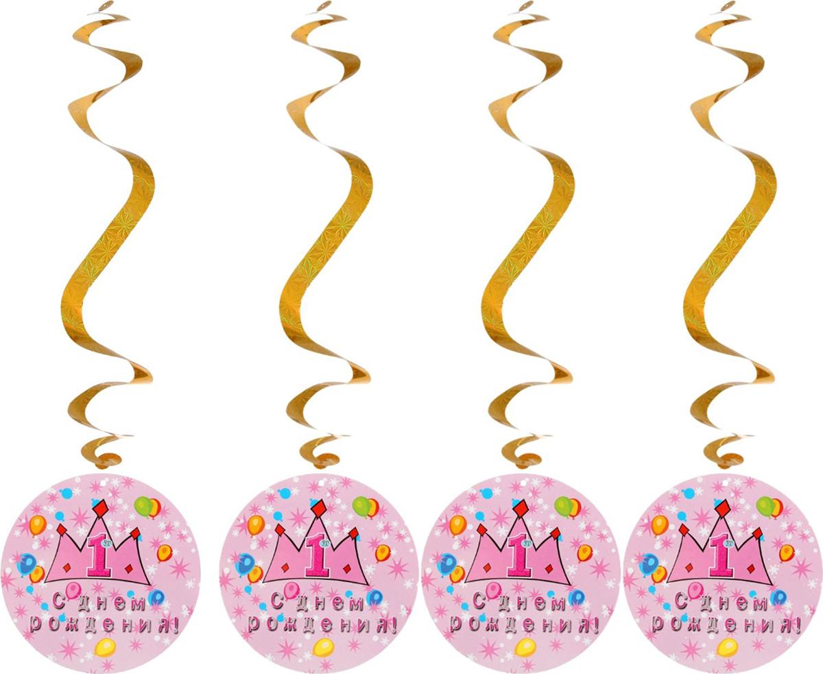 Страна Карнавалия Спираль серпантин Первые праздник для девочки набор 4 шт 1053291