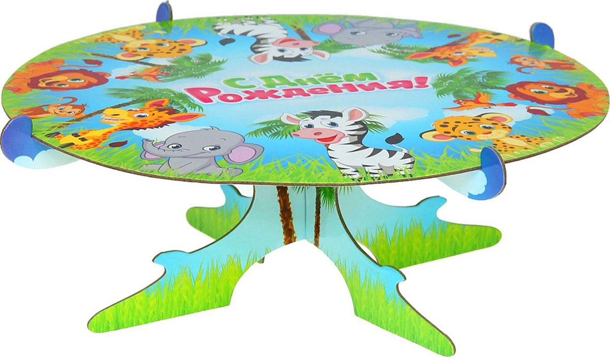 Страна Карнавалия Подставка для пироженых С днем рождения веселые животные