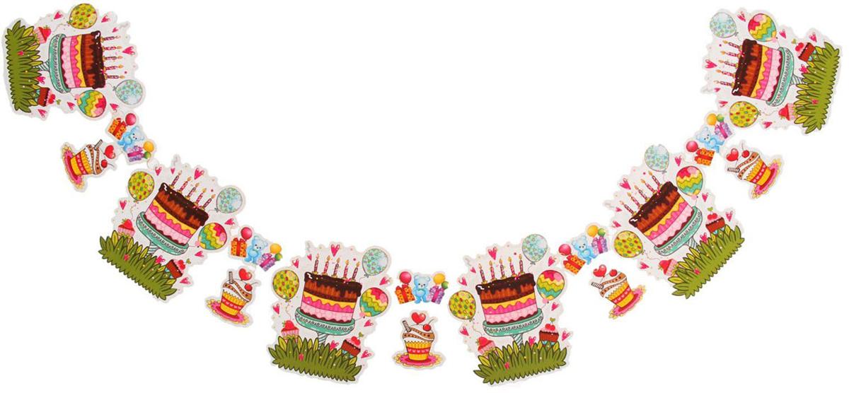 Страна Карнавалия Растяжка Праздник с тортиком 140 x 12 см 1097484