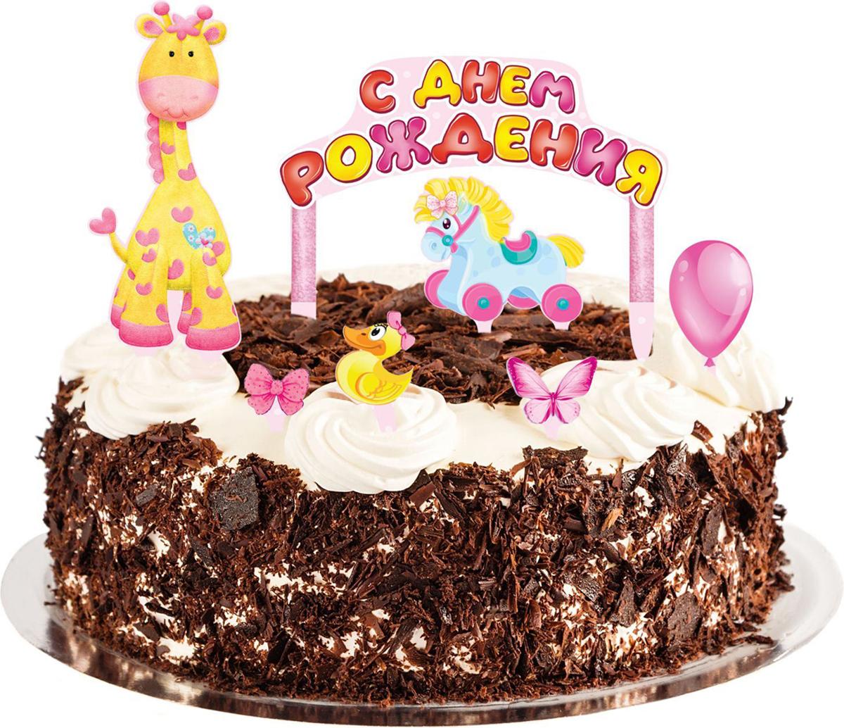 Страна Карнавалия Набор для украшения торта С днем рождения Малышка 1116135