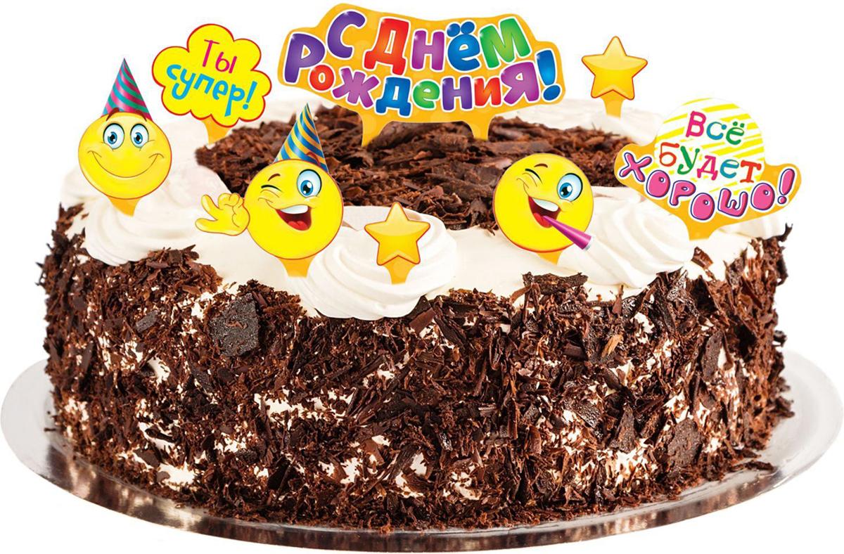 Страна Карнавалия Набор для украшения торта С днем рождения Смайлы