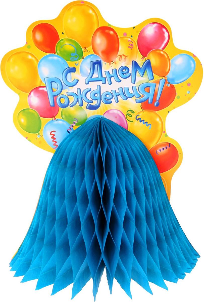 Страна Карнавалия Украшение для стола с гофре С днем рождения шары 20 см 1118386 сервировка стола