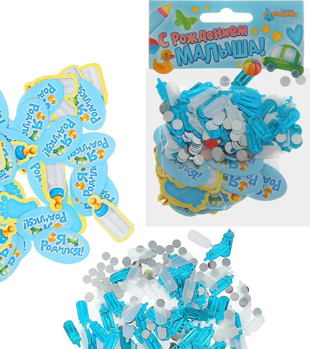 Страна Карнавалия Конфетти Я родился набор 2 пакета + бумажное конфетти 1134839