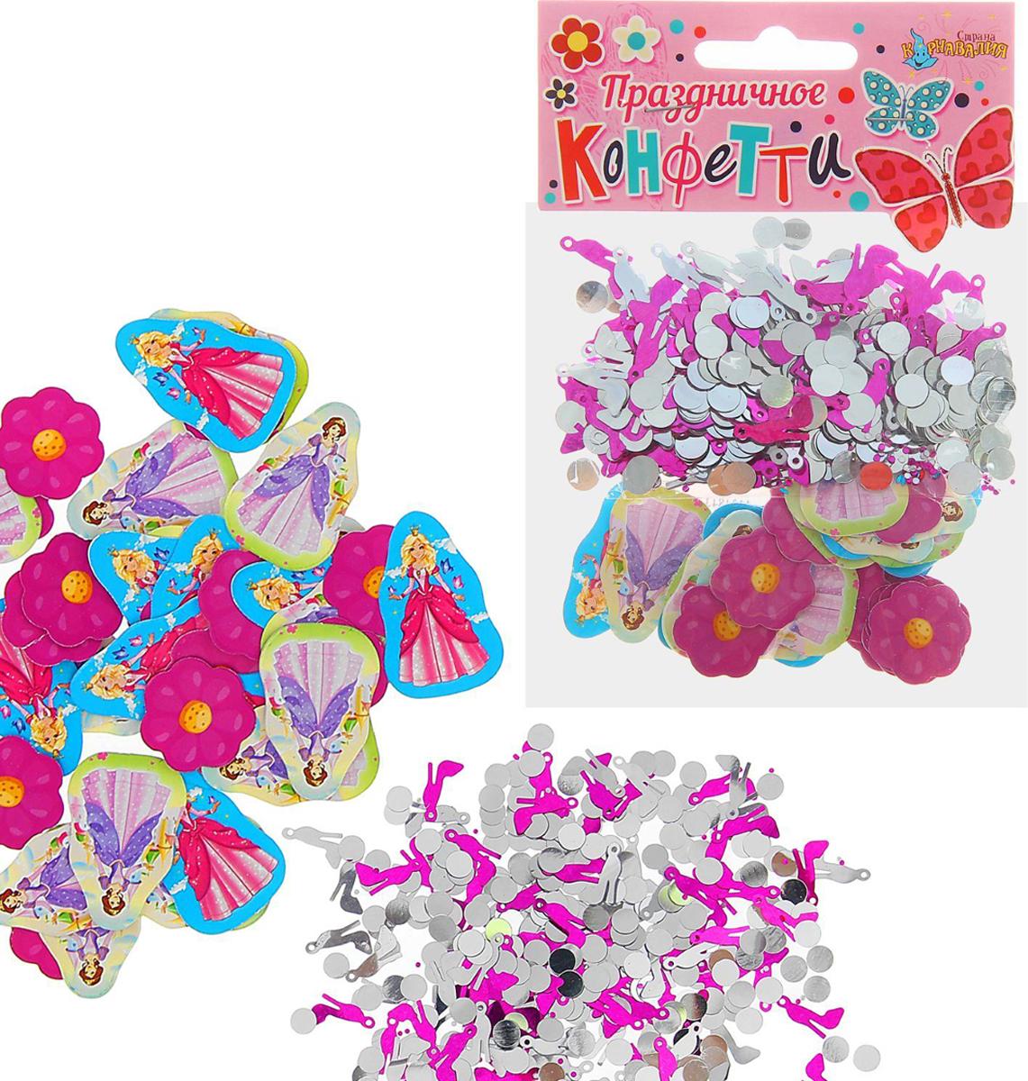 Страна Карнавалия Конфетти Милая принцесса набор 2 пакета + бумажное конфетти 1134843