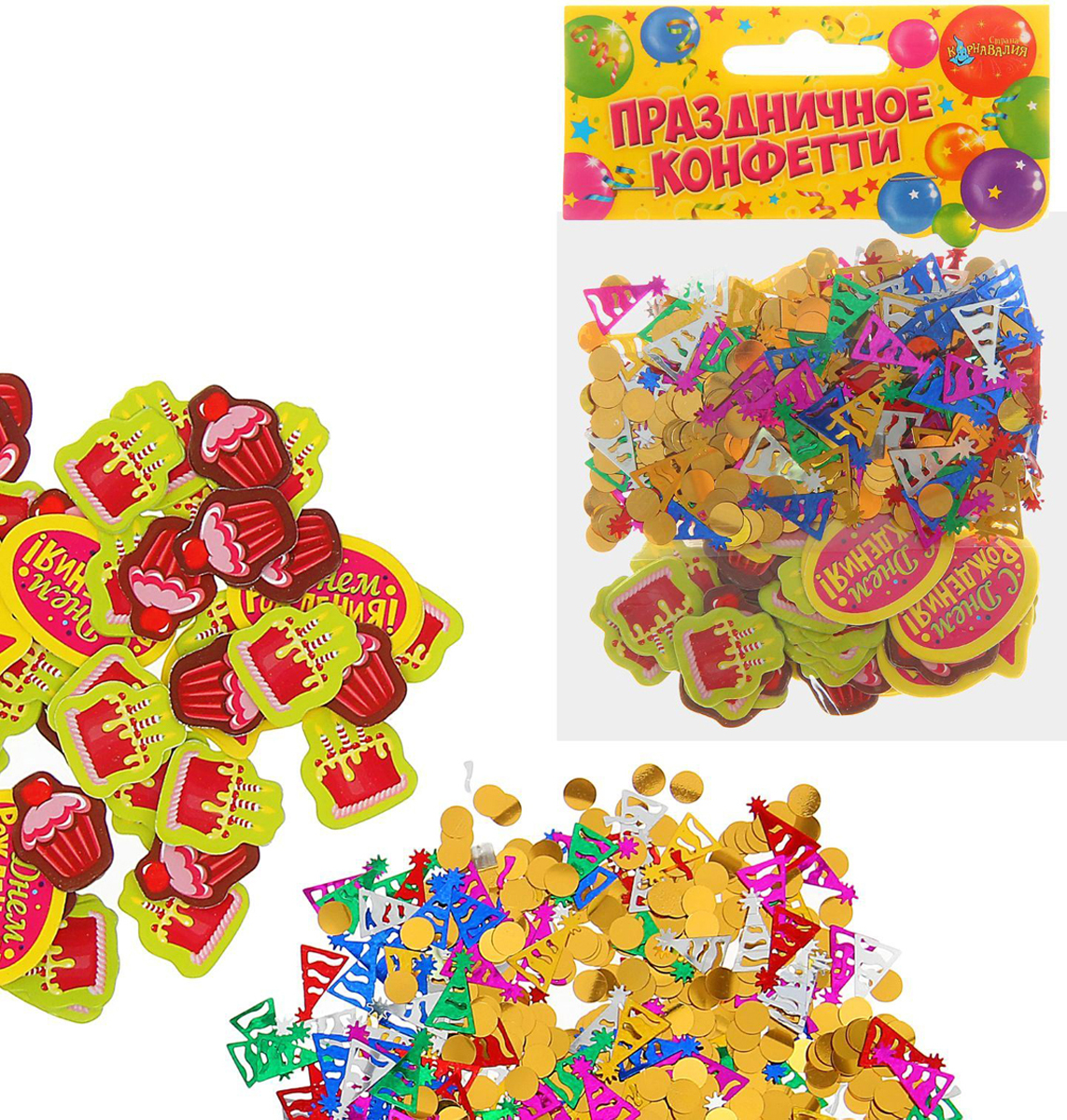 Страна Карнавалия Конфетти С днем рожденитортики набор 2 пакета + бумажное конфетти 1134844