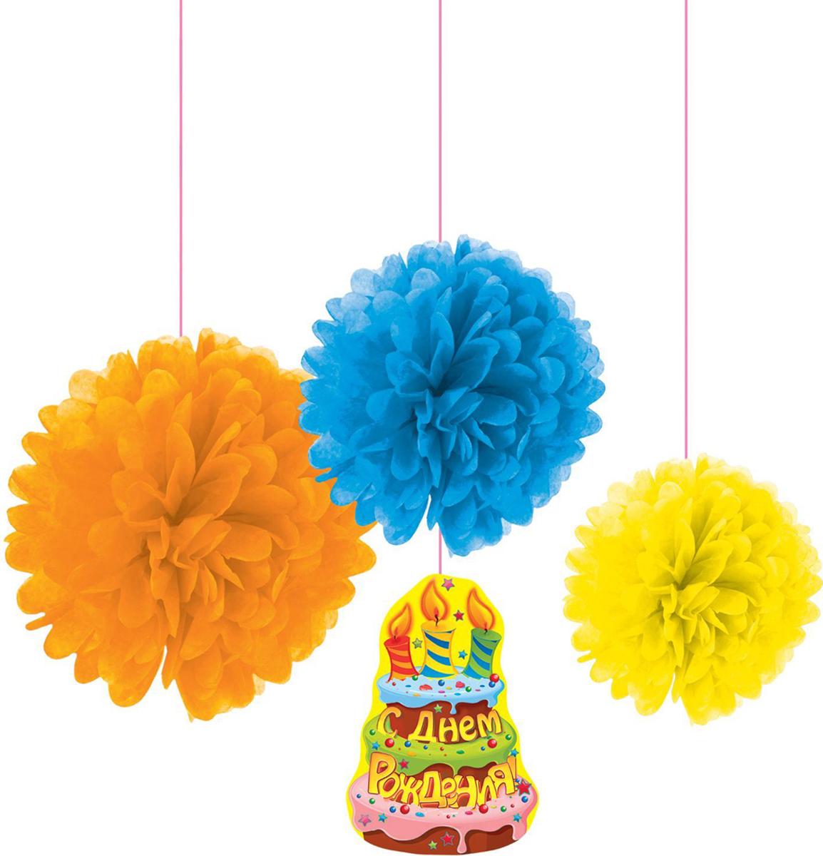 Страна Карнавалия Набор для декорации Помпоны С днем рождения! 3 шт + подвес 1158203