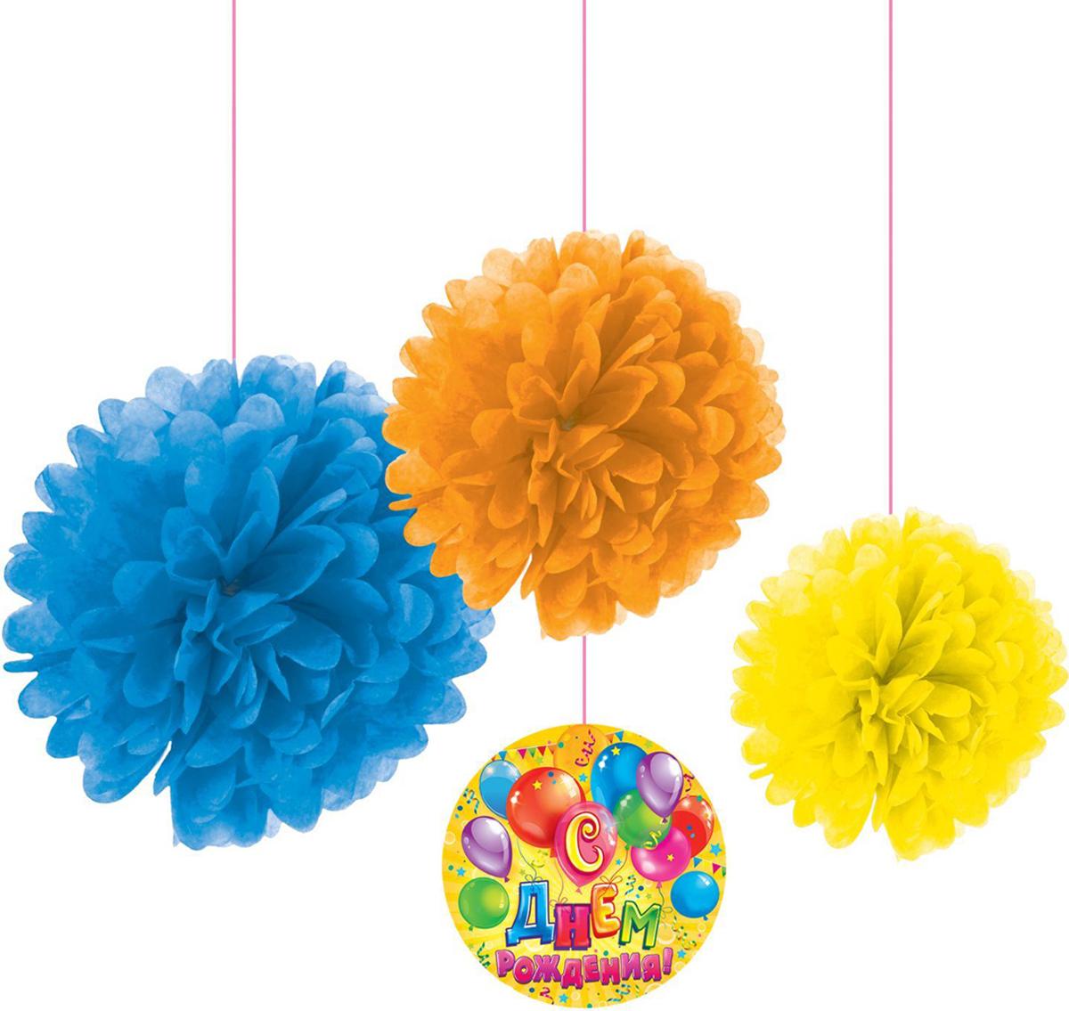 Страна Карнавалия Набор для декорации Помпоны С днем рождения! шарики 3 шт + подвес 1158206