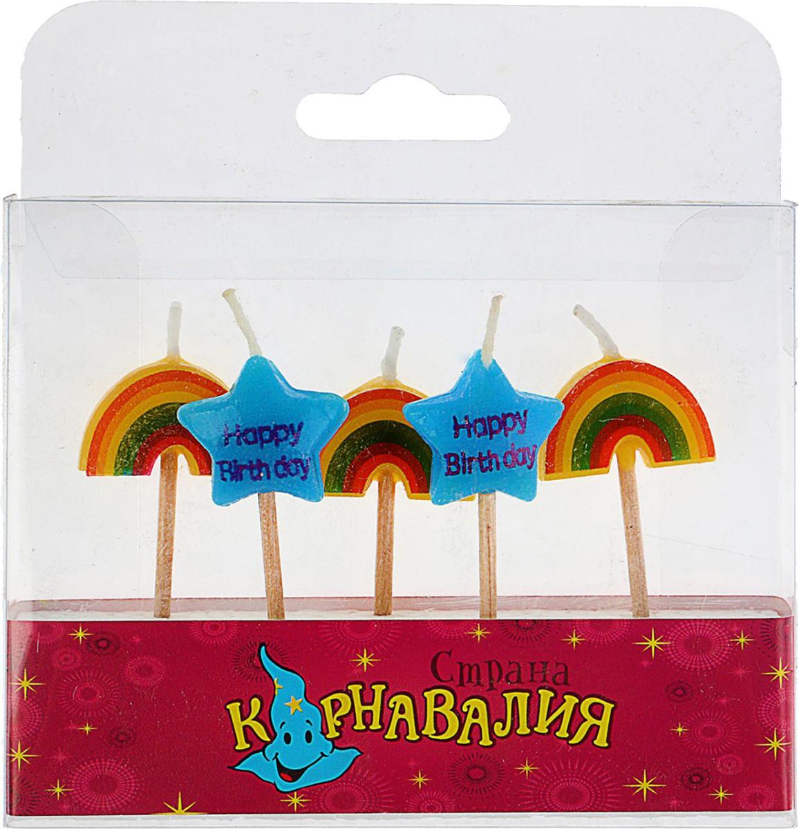 Страна Карнавалия Набор свечей для торта С Днем Рождения Звездочки и радуга праздничный атрибут mx350