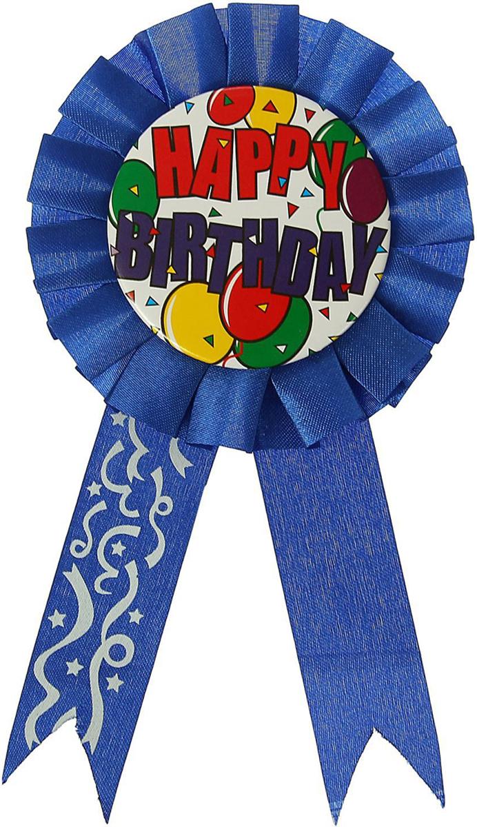 Страна Карнавалия Значок орден С днем рождения синий цвет на булавке 1389146