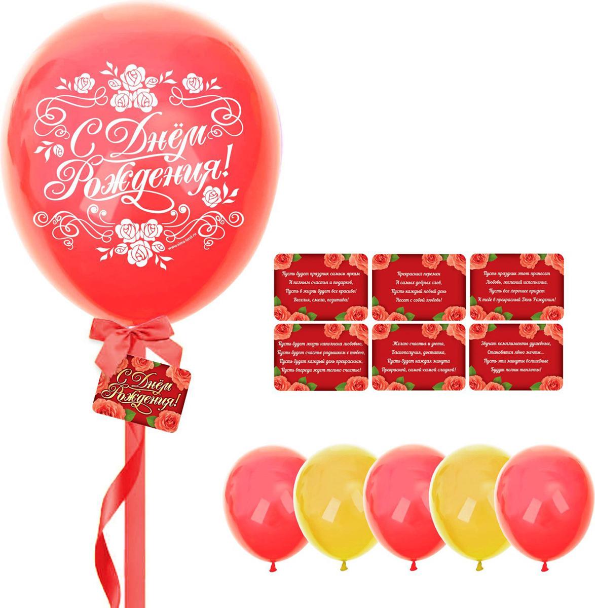 Страна Карнавалия Шары воздушные с пожеланиями 10 дюймов С Днем Рождения! Розы 1393722