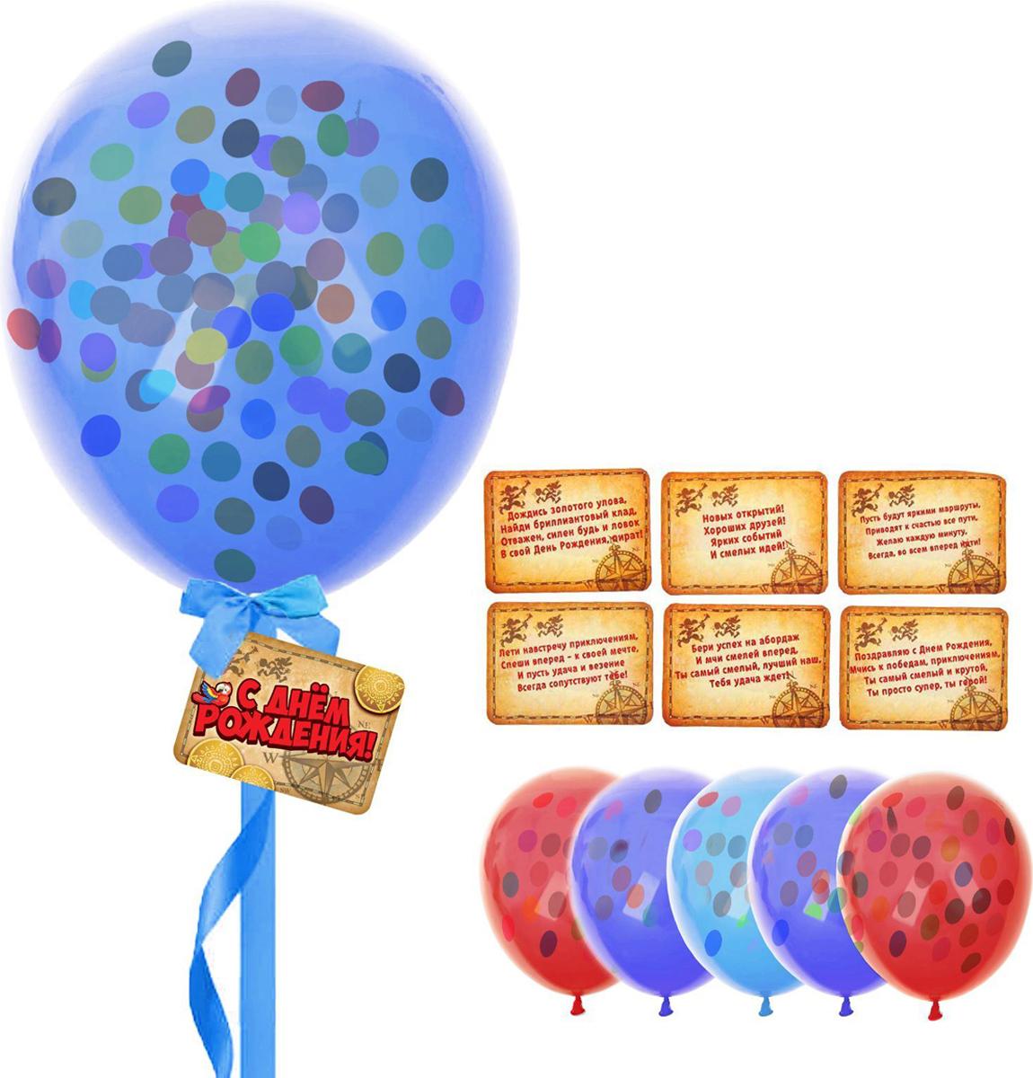 Страна Карнавалия Шары воздушные с пожеланиями 10 дюймов С Днем Рождения! Пират набор 8 шт 1393727